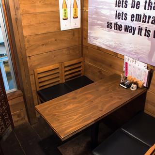 ◆半個室あり◆斬新かつ秘密基地のような雰囲気の漂う店内