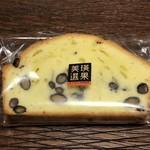 選果工房 - 料理写真:黒豆のパウンドケーキ(小)260円