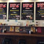 神戸製麺 - 店内、食べ方表示