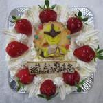 森と山 - キャラクターケーキ。2日前迄にご予約下さい。