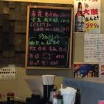 えびす大黒 - いい日本酒入ってます