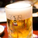 Oshikahantou - 生ビール