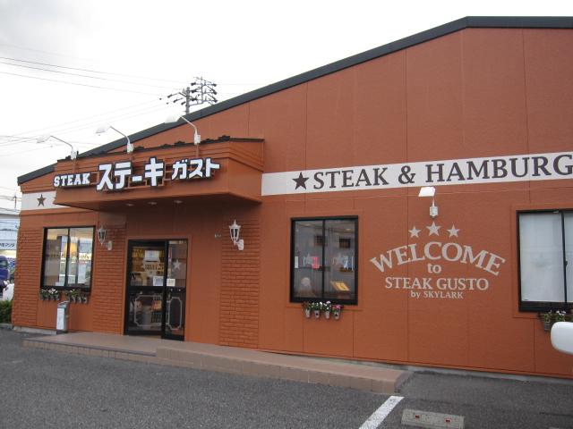 ステーキガスト 松本芳野店 name=