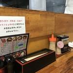 横浜ラーメン 湘家 - 内観
