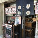 藤原 - 魚の棚商店街西入り口北すぐの、魚居酒屋です(2018.8.7)