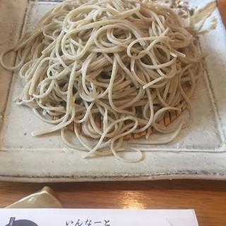 いんなーと みやびの - 料理写真: