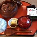 Shirakawa -
