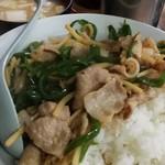 昌龍 - ルースー飯