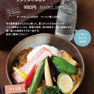8月は夏野菜たっぷりキーマラタトゥイユカレー!