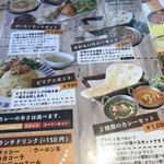 ガネーシャキッチン 伊田町店 -
