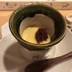 旬美にしかわ - 茶碗蒸し。カツオ梅付き