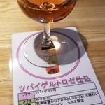 池田ワイン城 - 説明書き
