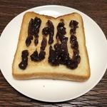 選果市場 - 料理写真:あんジャム