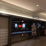 エスプレッサメンテ・イリー - 赤坂駅直結で便利。改札口まで30秒。