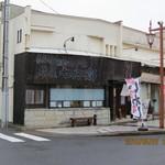 90496657 - 店舗外観(観音駅徒歩6分)