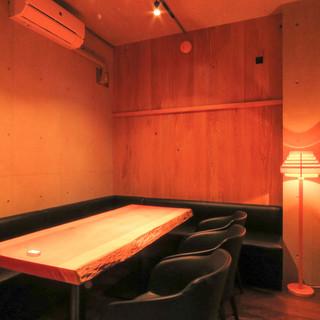 【チャージなし】柔らかな灯りが心地よい寛ぎの完全個室