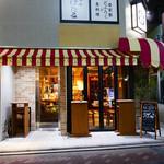 Tokyo Bistro SCOP -