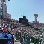 阪神甲子園球場 - 満員御礼