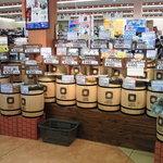 カフェ ファディ - 料理写真:自家焙煎のコーヒー豆は量り売りしてます。