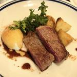 葡萄酒酒場 カリテプリ - 牛肉のロティー