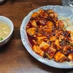 餃子菜館 万徳 -