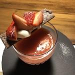 サンフェイス - イチゴのフレッシュカクテル