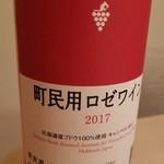 池田ワイン城 - ラベル