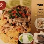 タイ風焼き飯セット