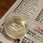 鶴亀八番 - 来楽(らいらく)