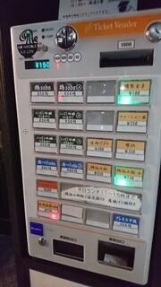 鶏Soba 座銀 - 券売機~♪\(´ω`)