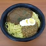 ファミリーマート - 料理写真:超大盛Wカレーパスタ(欧風&キーマ)