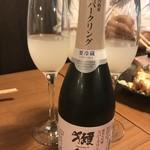 お肉とお魚 まつり - 山口県 獺祭 発泡にごり 360ml
