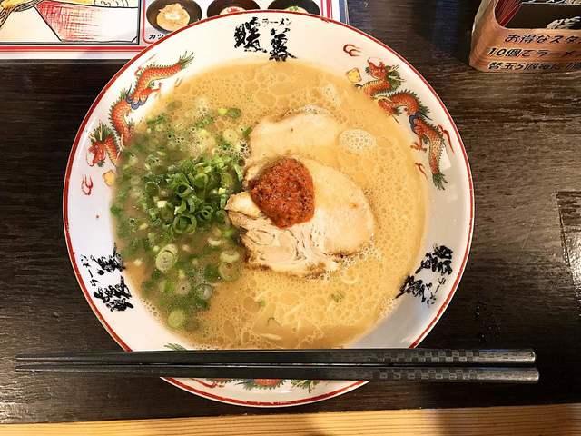 ラーメン暖暮(だんぼ) 紺屋町店>