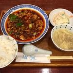 90523645 - 四川麻婆豆腐ランチ