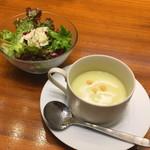 キッチンさくらい - サラダ・スープ