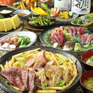 【選べる肉盛り二時間飲み放題コース】4490円(税込)