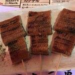 くし家串猿 - うなぎの串焼き  250円  串揚げなのに… だって揚げたらうなぎなのか何なのか わからないじゃないの!