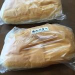 90532447 - 福田パン あんバター