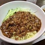 90532821 - 「ザージャー麺」(810円)