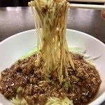 90532827 - 「ザージャー麺」(810円)