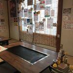 Kitchen ひまわり -