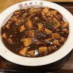 大阪王将 - 麻婆丼餃子セットの麻婆丼