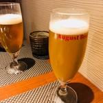 いまここ - 昼ビールで乾杯!