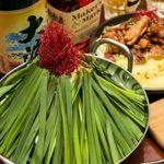 炭焼きダイニング 祭市場 - 名物★桜島大噴火盛りもつ鍋