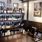 TRAD - 日本のウイスキーもいろいろあります