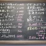 TRAD - 黒板メニュー