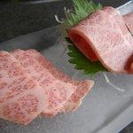 肉料理おがた - 前沢牛の刺身 別注文