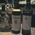 9054352 - キープボトル3本。右から・・・ロイヤルハウスホールド、バランタイン30年、ヘネシーXO