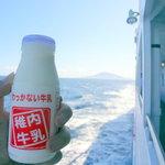 9054567 - 稚内牛乳150円