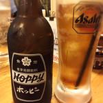 立呑み 龍馬 - ホッピー黒